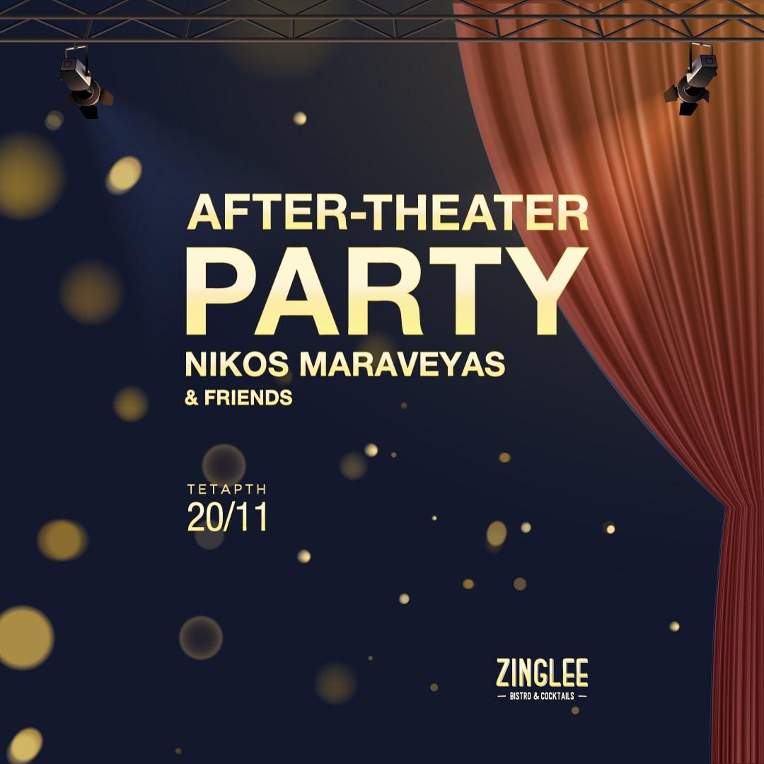 Ο Νίκος Μαραβέγιας Τετάρτη 20 Νοεμβρίου στο Zinglee για μια βραδιά καλής μουσικής και καλού φαγητού