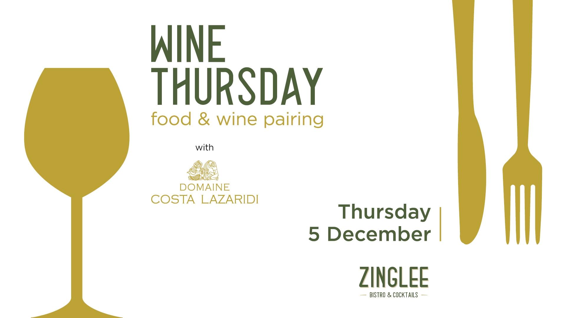 Βραδιά φαγητού και wine στο ZINGLEE με το κτήμα SEMELI
