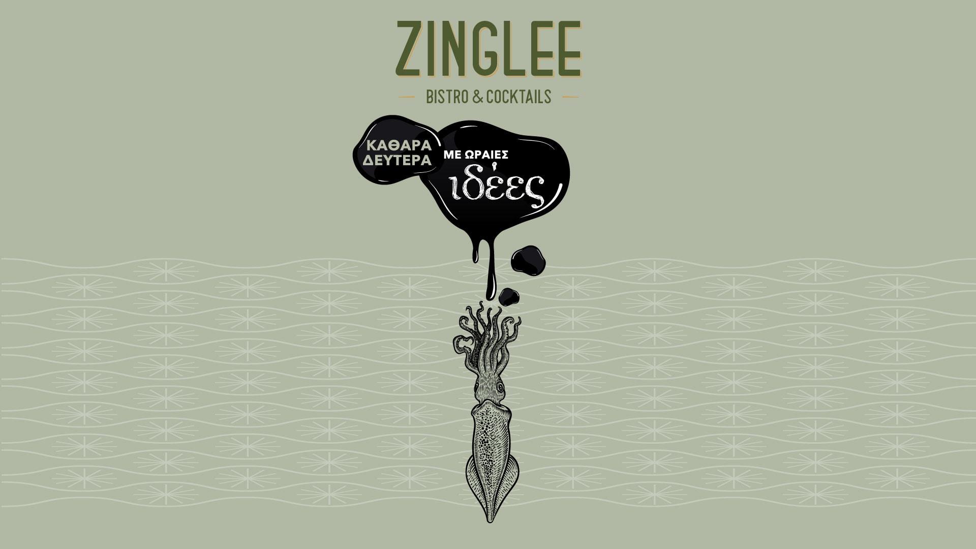 Καθαρά Δευτέρα στο Zinglee