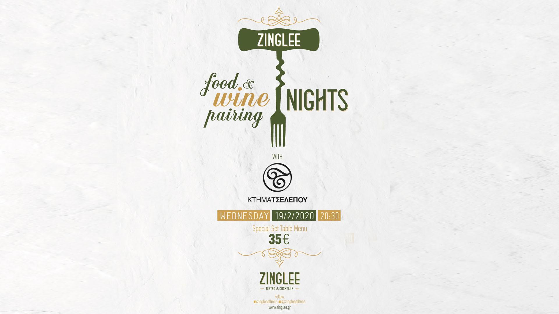 Βραδιά φαγητού και wine στο ZINGLEE με το κτήμα Τσέλεπου